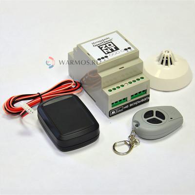 Радиромодуть ZONT МЛ - 489 лоя GSM контроллера
